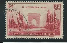FRANCE: Obl., N° YT 403, Rouge Carminé, TB - Frankreich