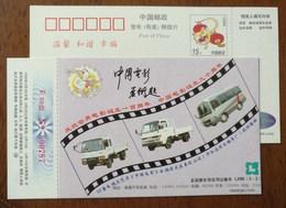 Celebration Of Century Of World Film & 90 Anni. Of Chinese Movie,China 1996 Longxi Farm Transport Vehicle Advert PSC - Cinema