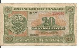 GRECE 20 DRACHMAI 1940 VF P 315 - Grecia