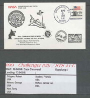 1418 Espace (space Raumfahrt) Lettre (cover Briefe) USA STS 41 C Challenger Navette Shuttle Start Greenbelt 6/4/1984 - FDC & Commemorrativi