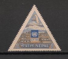 Nepal - 1956 -  N°Yv. 78 - ONU / UNO - Neuf Luxe ** / MNH / Postfrisch - Nepal