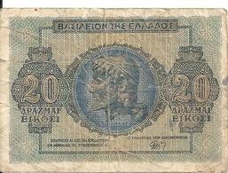 GRECE 20 DRACHMAI 1944 VG+ P 323 - Grecia