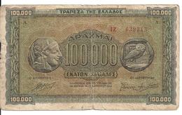 GRECE 100000 DRACHMAI 1944 VG+ P 125 - Grecia
