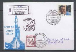 3168 Espace Space Lettre (cover) Kazakhstan Start Soyuz (soyouz Sojus) Mir 97 TM-25 10/02/1997 Tirage 100 Exemplaire - FDC & Commemoratives