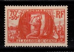 YV 423 N* Genie Militaire Cote 7 Euros - France