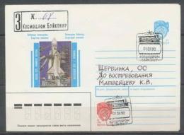 3605 Espace (space) Entier Postal (Stamped Stationery) Russie (Russia Urss USSR) Soyuz (soyouz) TM-14 01/08/1990 - Russia & USSR