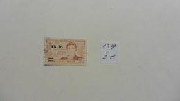 France (ex-colonies & Protectorats) > Mauritanie :timbre N° 137 Oblitéré - Oblitérés