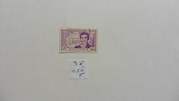 France (ex-colonies & Protectorats) > Mauritanie :timbre N° 96 Oblitéré - Oblitérés