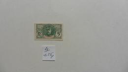 France (ex-colonies & Protectorats) > Mauritanie :timbre N° 4 Oblitéré - Oblitérés