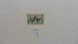 France (ex-colonies & Protectorats) > Mauritanie :timbre N° 135 Oblitéré - Oblitérés