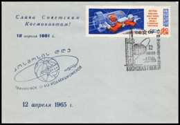 4448/ Espace Space Lettre Cover 12/4/1965 VOSTOK 1 DAY OF ASTRONAUTICS Russie (Russia USSR) - Russia & URSS