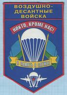 RUSSIA / Patch Abzeichen Parche Ecusson / Airborne. Special Forces. In Memory Of The Service. - Blazoenen (textiel)