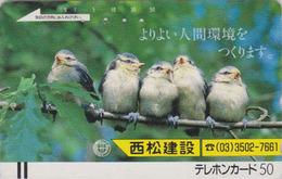 Télécarte Ancienne Japon  / 110-17018 - Animal - OISEAU - Mésange - Tit Bird Japan Front Bar Phonecard / Teleca - 4418 - Zangvogels