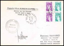 1310 Marion Dufresne La Reunion 4/5/1981 TAAF Antarctic Terres Australes Lettre (cover) - Terres Australes Et Antarctiques Françaises (TAAF)