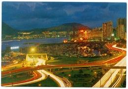 HONG KONG : HARBOUR TUNNEL - HONG KONG TO KOWLOON (10 X 15cms Approx.) - China (Hong Kong)
