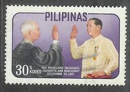 1962 President Macapagal Oath, 30s, Used - Philippines