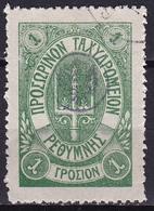 CRETE 1899 Russian Office Provisional Postoffice Issue 1 Gr. Green Without Stars Vl. 27 - Kreta
