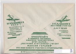 1933, Russia, Envelope , Advertising , Aviation, Plane, Raising Money For  Plane Maxim Gorky , - 1923-1991 UdSSR