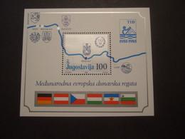YOUGOSLAVIA 1985  EU DANUBE REGATTA.  MNH **  (E56-TVN) - Rowing