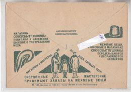 1933, Russia, Envelope , Advertising , Fur,  Furrier - 1923-1991 URSS