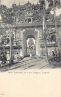 India - TANJORE Thanjavur - Main Entrance To Great Pagoda. - India