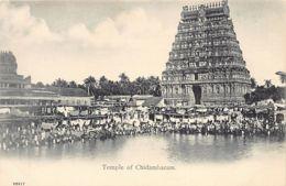 India - Temple Of Chidambaram. - India