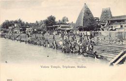 India - CHENNAI Madras - Vishnu Temple, Triplicane. - India