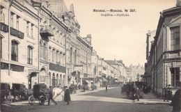 Russia - MOSCOW - Sofiyka - Publ. Scherer, Nabholz And Co. 361 Year 1906. - Russia