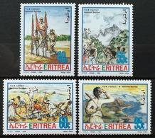 1996 ERITREA MNH National Service Of Eritrea - Eritrea