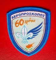 Cyprus Scouts 60th Abbiversary - Padvinderij