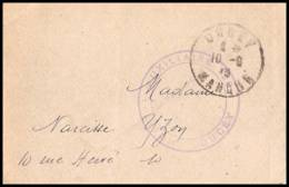 52589 Manche Ducey 1915 Hopital Auxiliaire 120 Sante Guerre Fragment De Lettre 1914/1918 War - Poststempel (Briefe)