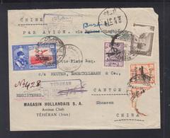 Iran Persia Registered Cover 1936 Teheran Via Singapore To Canton China Faults - Iran