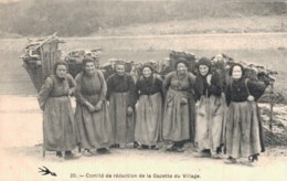 58 COMITE DE REDACTION DE LA GAZETTE DU VILLAGE TOUTES LES COMERES REUNIES PAS CIRCULEE - Francia