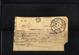 LITHUANIA Postal History Beleg 039 OVANTY (Alunta, Alanta) Cancellation - Litauen