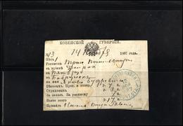 LITHUANIA Postal History Beleg 040  TRASHKUNY (TROSKUNAI) Cancellation - Litauen