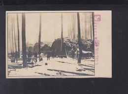 KuK AK Inf. Reg. Hoch-u. Deutschmeister Nr. 4 1917 Winterbaracken - Weltkrieg 1914-18