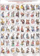 China 1999 Traditional Costumes Sheet Y.T. 3689/3744 (0) - 1949 - ... République Populaire