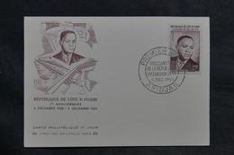 CÔTE D'IVOIRE - Carte FDC 1959 , Président Houphouet Boigny - L 33765 - Côte D'Ivoire (1960-...)