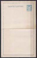 France, Entier Postal, 1884, Carte Lettre Privée Timbrée Sur Commande, Vervelle. ( Papeterie De Paris ) Carton Rose - Entiers Postaux