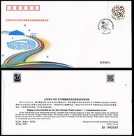 China 2015 PFTN.TY-42 Beijing Sucessful Bid For 2022 Winter Olympic Game Commemorative Cover - 1949 - ... People's Republic