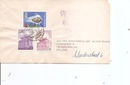 Taiwan -Formose ( Lettre De 1963 De Taishung Vers La Belgique à Voir) - 1945-... República De China