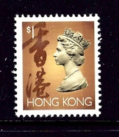 Hong Kong 636 MNH 1992 Issue - Unclassified