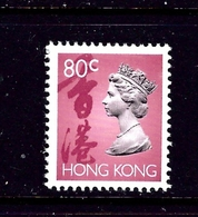 Hong Kong 634 MNH 1992 Issue - Unclassified