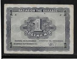 Grèce -  1 Drachme - 9-11-1944 - SUP - Greece