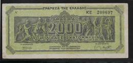 Grèce -  2,000,000,000 Drachmes - Pick N°133 - TTB - Grèce