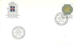 FDC 1984 - FDC
