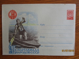 RARE!! RUSSIA USSR , SPACE , CANOE ROWING  ,1959 POSTAL STATIONERY COVER , 0 - 1923-1991 USSR