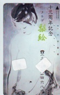 Télécarte Japon * EROTIQUE  (6290) EROTIC *  PHONECARD JAPAN * TK * BATHCLOTHES * FEMME SEXY LADY LINGERIE - Mode