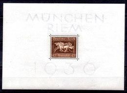 Hoja Bloque De Alemania Imperio N ºMichel 4 ** Valor Catálogo 36.0€ - Deutschland
