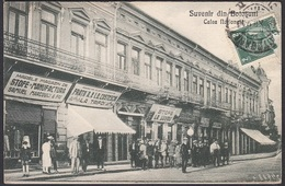 CPA Roumanie, BOTOSANI, Calea Nationala - Judaica - Samuel Marcovici - Roemenië